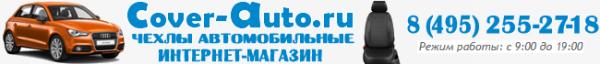 Логотип компании Ковер-авто