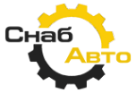 Логотип компании СнабАвто